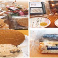扇地区には、マルマサ製菓、大江戸、シフォンタイムというお菓子工場が3つもあり、工場直売を求めて行ってきました