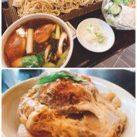 江北高校近くにある松月は、鴨つけ汁がウリの蕎麦屋。日替わりランチを食べに行ってきました